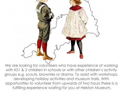 Education Team Volunteers Needed